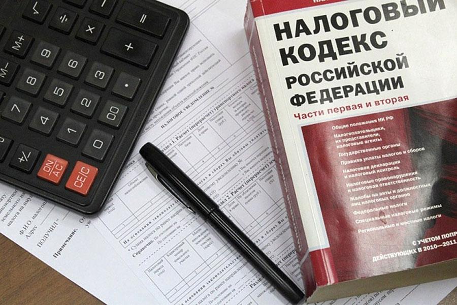 налоговый кодекс для бухгалтера